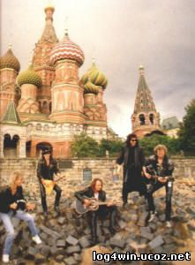 Moscow 1989