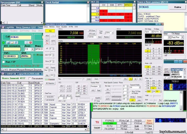 Работа на длинных волнах (ДВ). Диапазон 136 кГц | RUQRZ ...