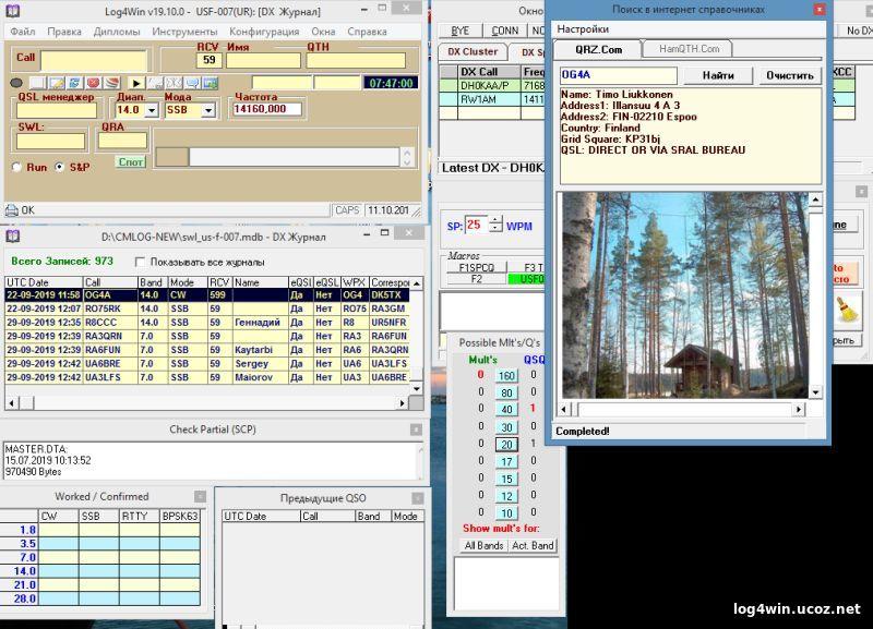 Log4Win logger full screenshot